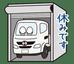 HINO DUTRO'S sticker #14456486