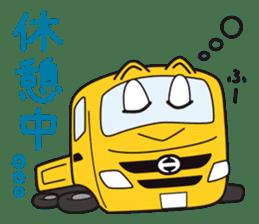 HINO DUTRO'S sticker #14456487