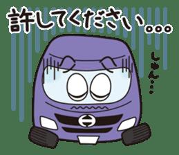 HINO DUTRO'S sticker #14456489