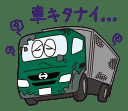 HINO DUTRO'S sticker #14456491