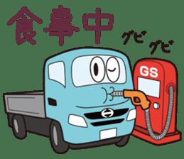 HINO DUTRO'S sticker #14456495