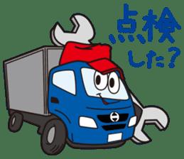 HINO DUTRO'S sticker #14456498