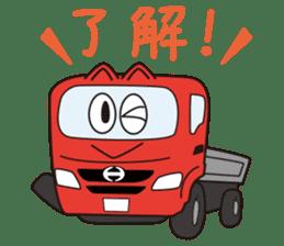 HINO DUTRO'S sticker #14456501