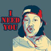 สติ๊กเกอร์ไลน์ ฉันต้องการคุณ