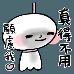 Sunny Doll_9487