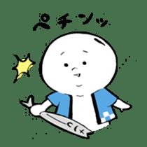 Yamashita sticker #14500759