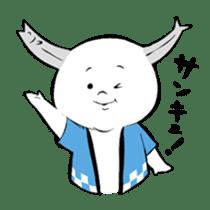 Yamashita sticker #14500763