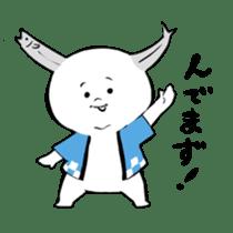 Yamashita sticker #14500768