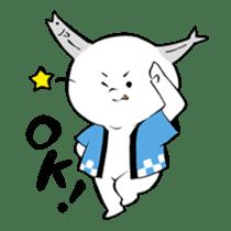 Yamashita sticker #14500769