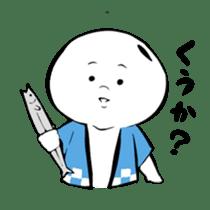 Yamashita sticker #14500774