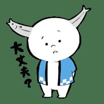 Yamashita sticker #14500779