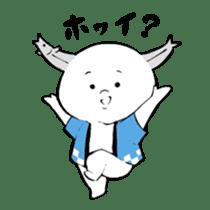 Yamashita sticker #14500786