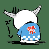 Yamashita sticker #14500792