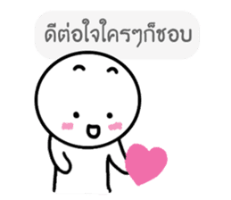 knob sticker #14506785