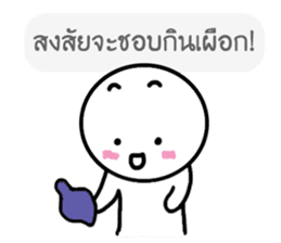 knob sticker #14506786