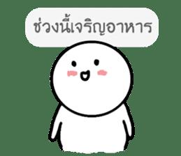 knob sticker #14506787