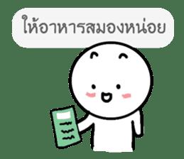 knob sticker #14506790
