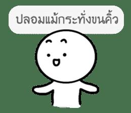 knob sticker #14506791