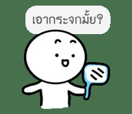 knob sticker #14506792