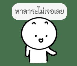 knob sticker #14506793