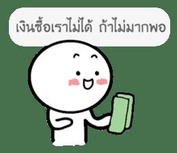 knob sticker #14506795