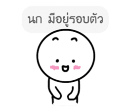 knob sticker #14506797