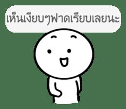 knob sticker #14506800