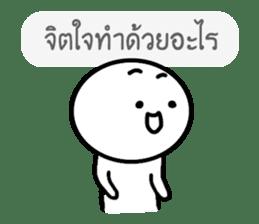 knob sticker #14506801