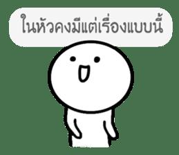 knob sticker #14506802