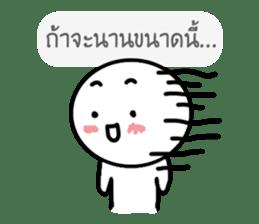 knob sticker #14506803