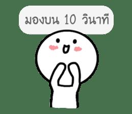 knob sticker #14506805