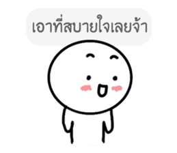 knob sticker #14506807