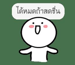 knob sticker #14506808