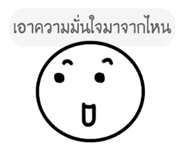knob sticker #14506811