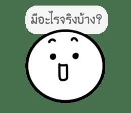 knob sticker #14506812