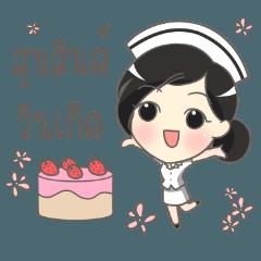 พยาบาลมายด์ ความสุข สุขสันต์วันเกิด 2560