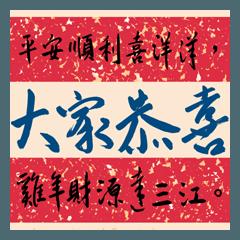 Happy Chinese Chicken New Year !