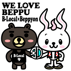 WE LOVE BEPPU ~B-Local × べっぴょん~