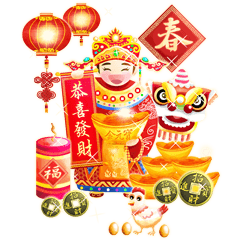 HAPPY CHINESE NEW YEAR (2017 Rooster)