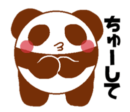 Love Peta[Panda] sticker #14517910