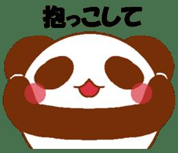 Love Peta[Panda] sticker #14517911