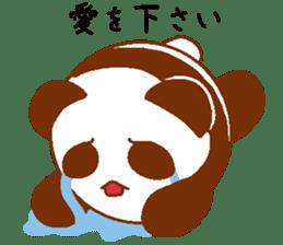 Love Peta[Panda] sticker #14517912