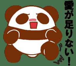Love Peta[Panda] sticker #14517913