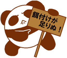 Love Peta[Panda] sticker #14517914