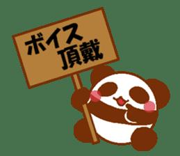 Love Peta[Panda] sticker #14517916