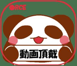 Love Peta[Panda] sticker #14517917