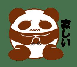 Love Peta[Panda] sticker #14517918