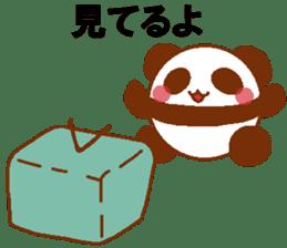 Love Peta[Panda] sticker #14517921