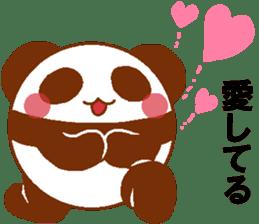 Love Peta[Panda] sticker #14517924