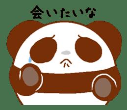 Love Peta[Panda] sticker #14517925
